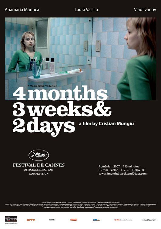 4개월 3주... 그리고 2일