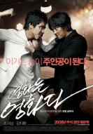 http://movieimage.nate.com/images/poster2/thumbnail/lposter043350--1.jpg