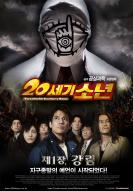 http://movieimage.nate.com/images/poster2/thumbnail/lposter044131--2.jpg